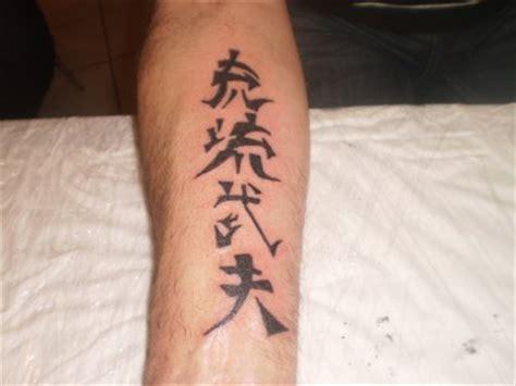 avant bras interieur tattooo as l interieur de l avant bras tatouage 163 pi 163 rcing