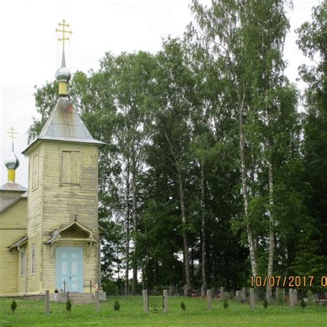 Rugāju Sv. Nikolaja pareizticīgo baznīca — Rugāju novads