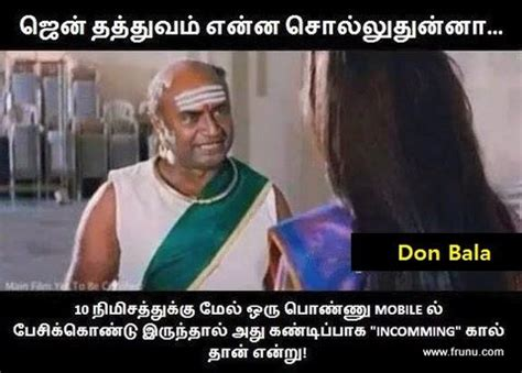 pin  funny tamil sms kavithaigal