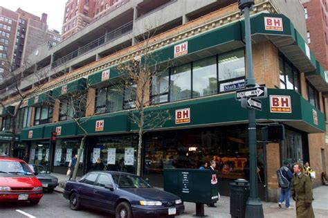 B & H Photo Discriminated Hispanic Employees  Ny Daily News