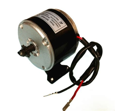 250w dc 24v high speed brush motor brush motor for electric tricycle dc brushed motor