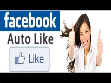 How To Auto Like Facebook Photo 100% Verified Android App