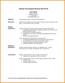 Exle Of A Chronological Resume by 7 Chronological Resume Exle Resume Reference