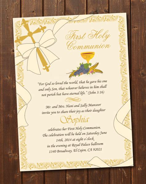 Printable First Holy Communion Invitation/E Card/First Holy