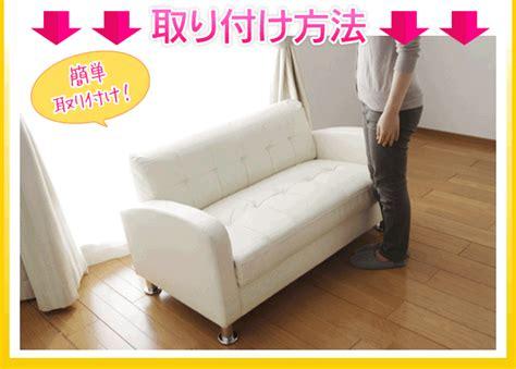 corner sofa ソファカバー