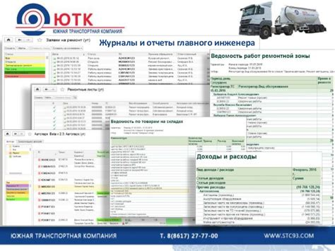 Плановая экономия или как написать программу энергосбережения. часть 2 энергосовет.ru