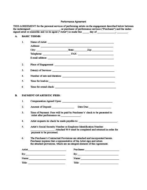sle performance agreement free