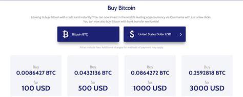 Cuando compra los bitcoins, debe guardarlos de forma segura en la billetera. 9 mejores formas de comprar Bitcoin sin identificación (Cómo comprar Bitcoin de forma anónima ...