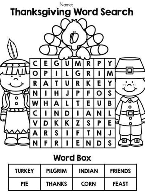 13 Best Images Of Kindergarten Worksheets Word Search  Kindergarten Sight Word Search