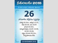 26 November 2018 Telugu Calendar Daily Sheet 26112018