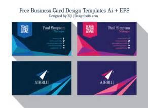 design pro 2 free professional premium business card design templates