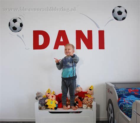 muurteksten babykamer naam op muur kinderkamer babykamer muurtekst