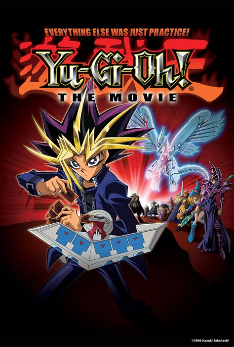 yu gi oh movie mar remastered theaters