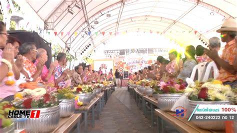 เทศบาลนครส่งความสุขให้ชาวอุดร จัดงานเล่นน้ำสงกรานต์ ที่ถนนศุภกิจจรยา 13-15 เม ย นี้ - Home Cable TV
