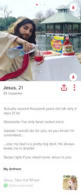 48 Of The Best Tinder Profiles Ever Gallery Ebaums World