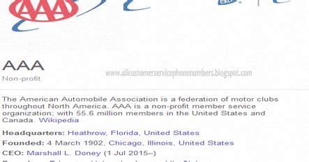 aaa toll  customer service phone number customer