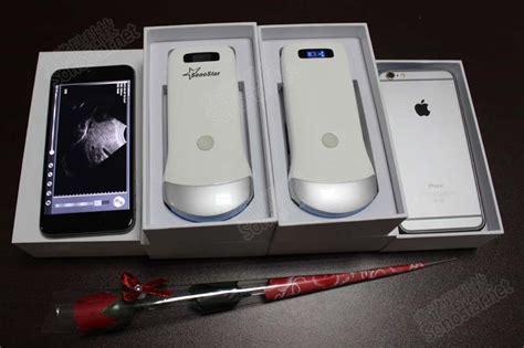 ultrasound for iphone uprobe 2 handheld wireless ultrasound scanner working on