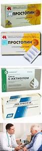 Простатиты у мужчин лечение народные средства тыквенные семечки