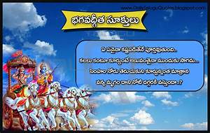 Bhagavad Geeta Quotations in Telugu Life Inspiration ...