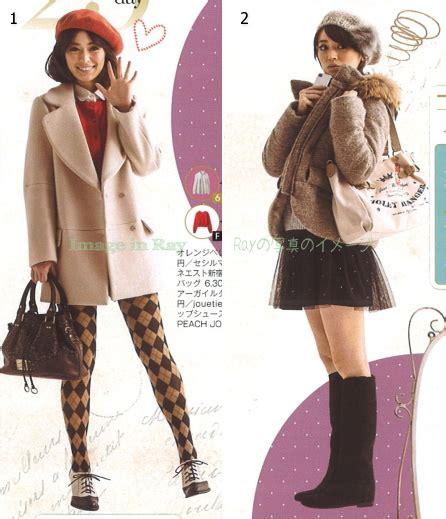 ingni dress december 2012 bridge jpn japan shopping service