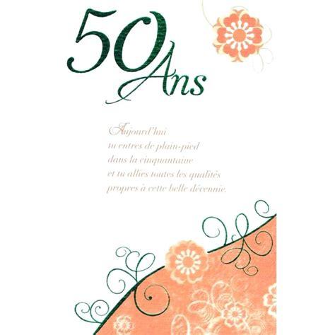 texte humoristique invitation anniversaire 50 ans homme jlfavero