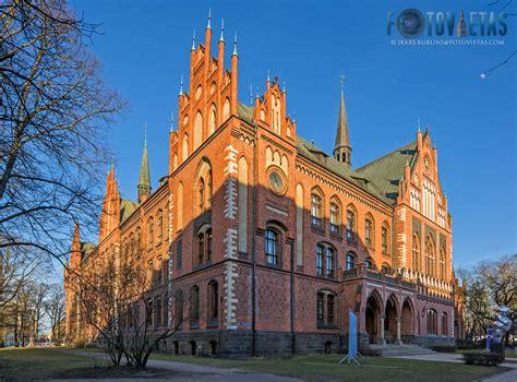 Latvijas Mākslas akadēmija - Fotovietas