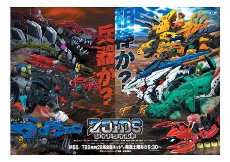 zoids wild anime tv sgcafe zoid zero minutes related encyclopedia network visual