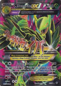 pokemon card mega sceptile ex 8598 rare xy ancient origins set mint p