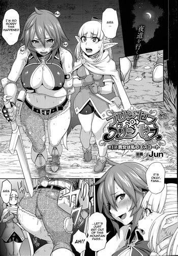 princess princess nhentai hentai doujinshi and manga