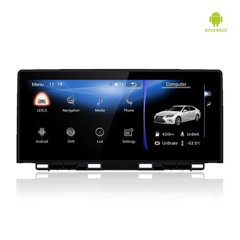 merryway  lexus nx gps navigation android touch screen