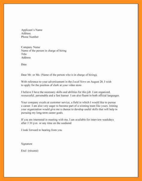 Basic Application Cover Letter by 7 Basic Application Letter Sle Scholarship Letter