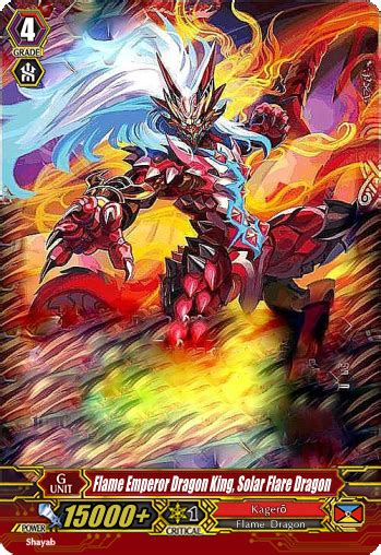 flame emperor dragon king solar flare dragon cardfight