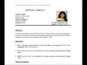 What All Do You Put On A Resume by Add Photo To The Right Corner Of The Resume And Cv