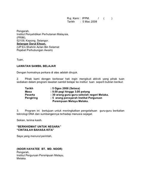 Pengelola obat puskesmas sei bamban di. Contoh Surat Permintaan Obat Ke Dinas - Backup Gambar