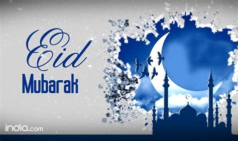 eid ul fitr  wishes  sms eid mubarak whatsapp