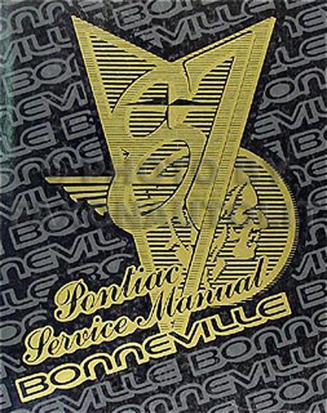 free car repair manuals 1987 pontiac bonneville instrument cluster 1987 pontiac bonneville repair shop manual original