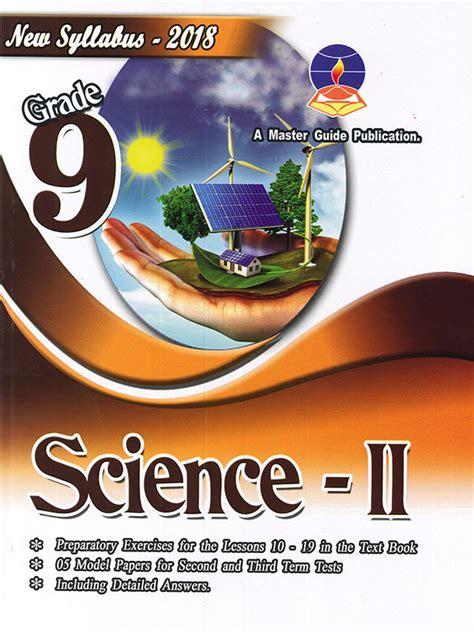 grade  science  english medium master guide workbook