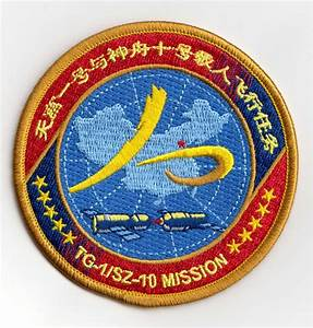 Shenzhou 10 Mission Embroidered Crew Patch
