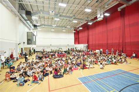 international gibbon day november gems international school