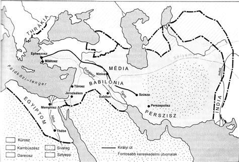 A szegedi új zsinagóga magyarország második és a világ negyedik legnagyobb zsidó temploma. Térkép: perzsa birodalom térkép vaktérkép (kép)