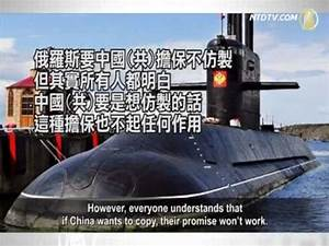 Russia Worried About China Stealing Submarine Technology ...