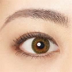 Fresh Look Pure Hazel Colored Contact Lenses