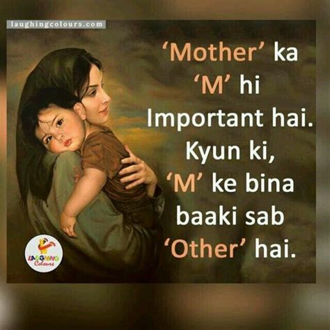 wooaww kabi socha  nae tha love  mom dad