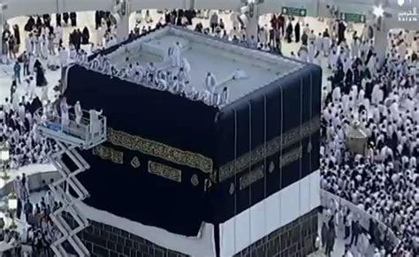 interieur de la mecque hajj eau de zamzam eau de et nouvelle parure pour la kaaba