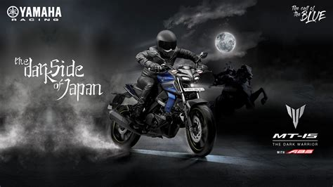 Yamaha Mt 15 4k Wallpapers by Yamaha Mt 15 Launched In India Check Price Features