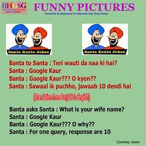 Bedroom jokes in english for Bedroom jokes in english