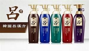 [Review] Ryeo AntiHair Loss Shampoo Korean Beauty Amino