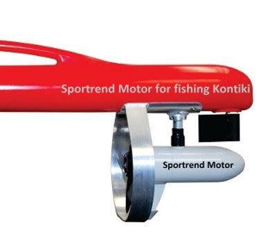 Electric Trolling Motor Voltage by 12v Dc Thrust Electric Trolling Motor For Pedal Or Kayak