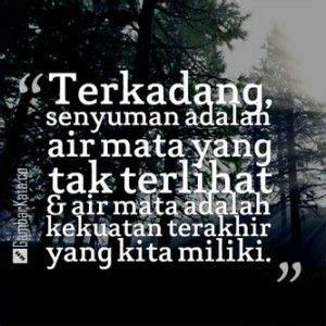 Quotes Kehidupan Akhirat