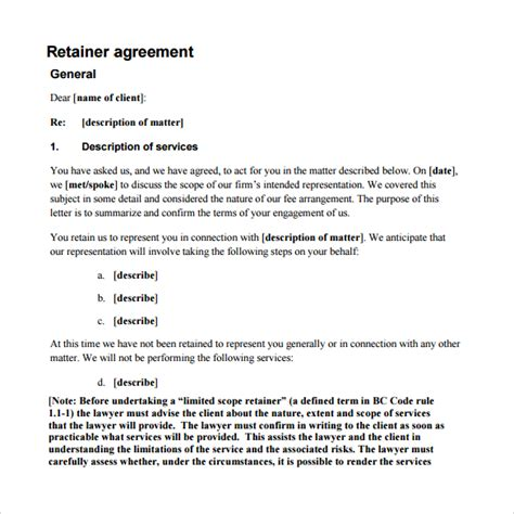 retainer agreement sample cycling studio